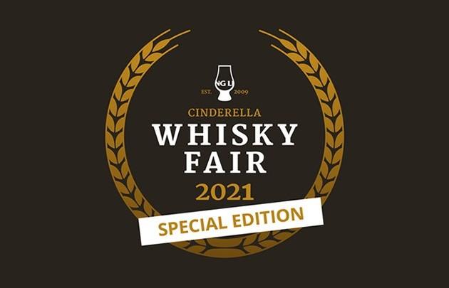 Cinderella Whisky Fair 2 dagar